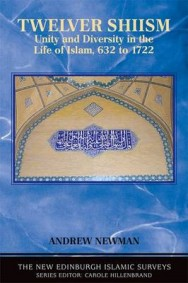 Twelver Shi'ism: Unity and Diversity in the Life of Islam image