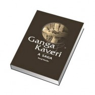 Ganga & Kaveri image