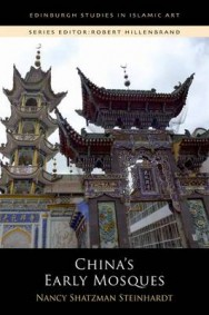 China's Early Mosques image