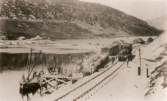The New Railway: The Earliest Years of the West Highland Line image