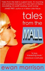 Tales From The Mall image