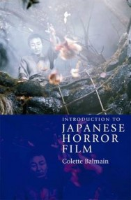 Introduction to Japanese Horror Film image