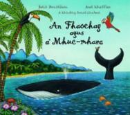 An Fhaochag Agus A' Mhuc-Mhara image