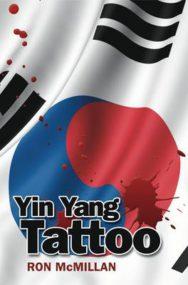Yin Yang Tattoo image