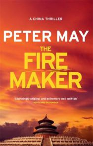 The Firemaker image
