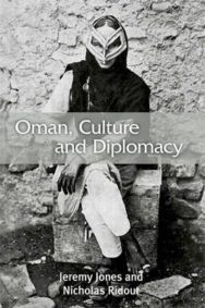 Oman, Culture and Diplomacy image