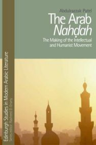 The Arab Nahdah: The Making of the Intellectual and Humanist Movement image