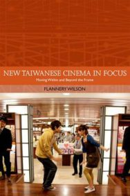 New Taiwanese Cinema in Focus image