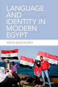 Language and Identity in Modern Egypt image
