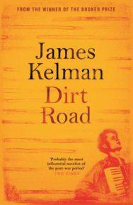 Dirt Road image