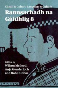 Canan & Cultar (Language and Culture): Rannsachadh na Gaidhlig 8 image
