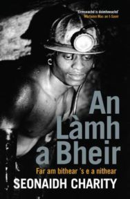 An Lamh a Bheir image