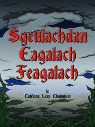 Sgeulachdan Eagalach Feagalach image