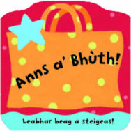 Anns A'bhuth! image