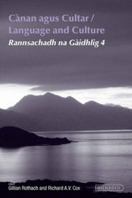 Canan and Cultur: Rannsachadh Na Gaidhlig 4 image