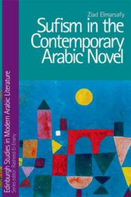 Sufism in the Contemporary Arabic Novel image