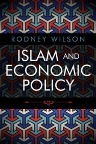 Islam and Economic Policy: An Introduction image
