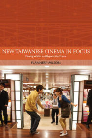 New Taiwanese Cinema in Focus: Moving Within and Beyond the Frame image