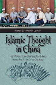 Islamic Thought in China: Sino-Muslim Intellectual Evolution from the 17th to the 21st Century image