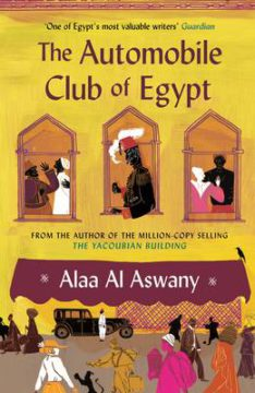The Automobile Club of Egypt image