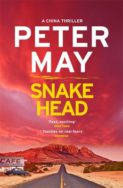 Snakehead image