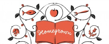 Homegrown Recipes