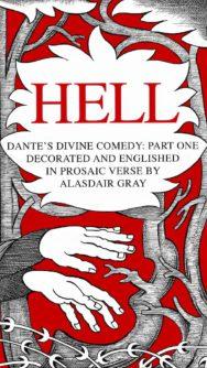 Hell_Alasdair Gray